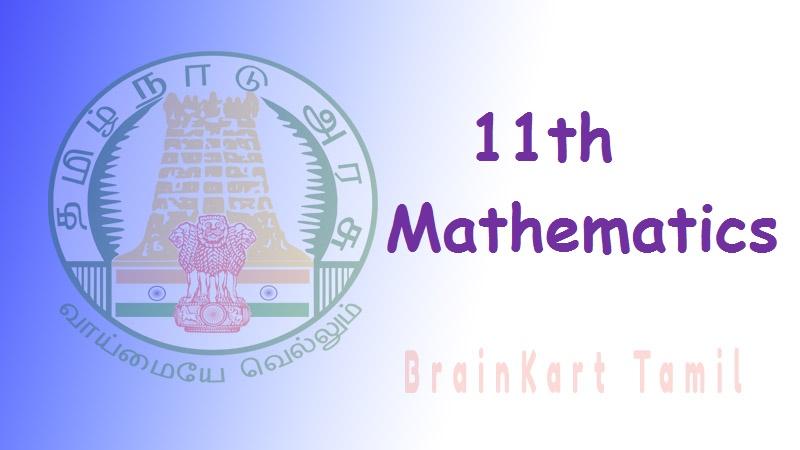 Maths 11th std