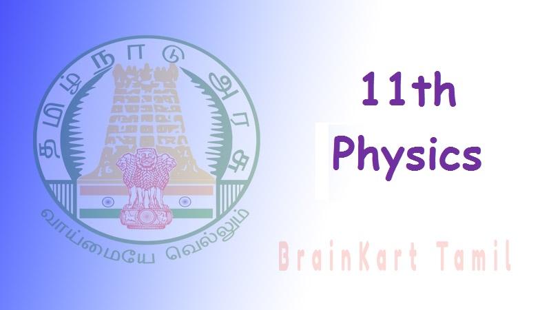 Physics 11th std