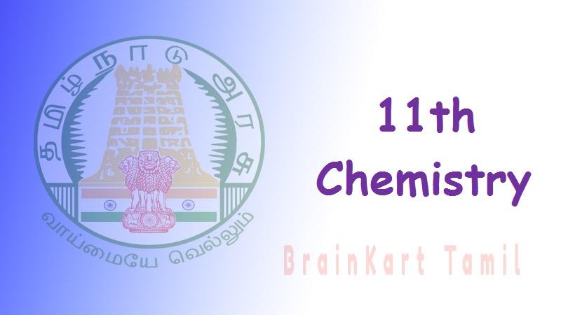 Chemistry  11th std