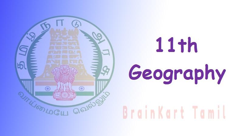Geography 11th std
