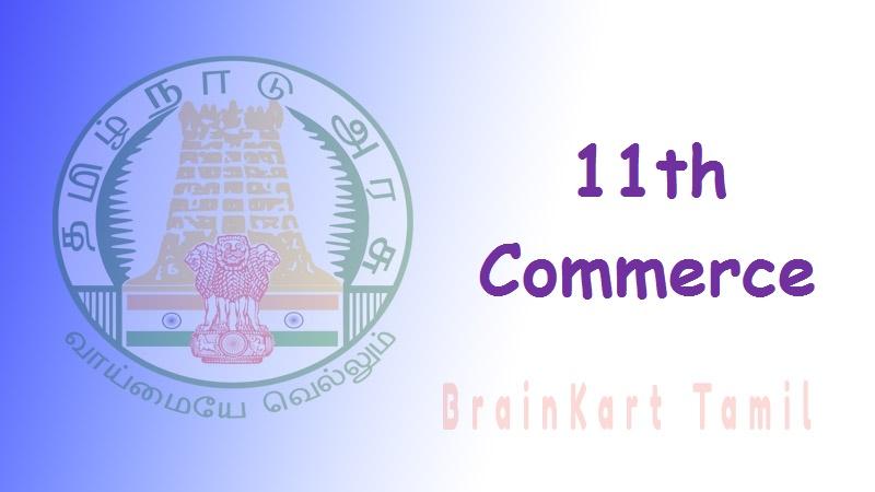 Commerce 11th std