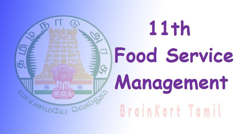Food Service Management 11th std