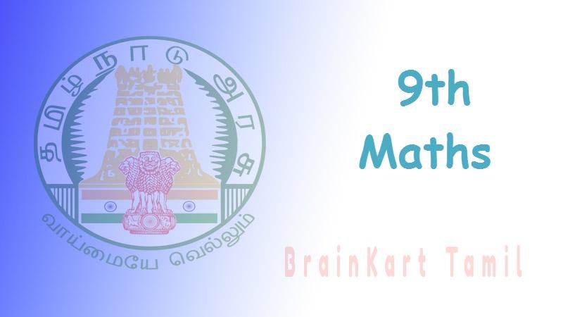 Maths 9th std